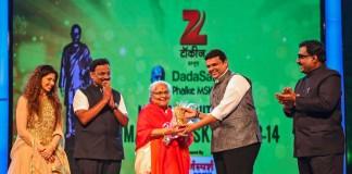Dadasaheb Phalke Gaurav Puraskar to legendary actress Leela Gandhi