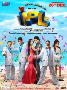 IPL  Marathi Movie Poster