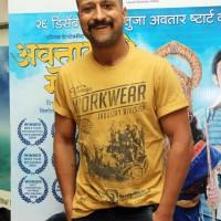 Marathi Actor Jitendra Joshi