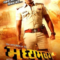 Madhyamvarg Marathi Movie Poster