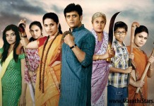 Madhyamvarg Marathi Movie Still Photos