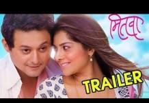 Mitwaa Marathi Movie Trailer