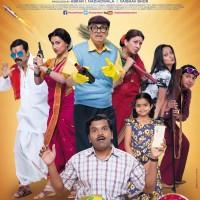 Murder Mestri Marathi Movie Poster