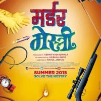 Murder Mestri Upcoming Marathi Movie First Look Poster