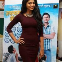 Marathi Actress Pooja Sawant