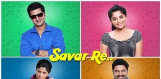Saavar Re - Classmates Marathi Movie
