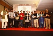 Sachin Pilgaonkar Launches Music of Lokmanya