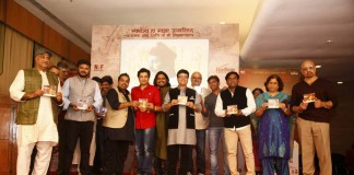 Sachin Pilgaonkar Launches Music of Lokmanya
