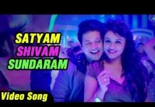 Satyam Shivam Sundaram - Marathi Song - Mitwaa