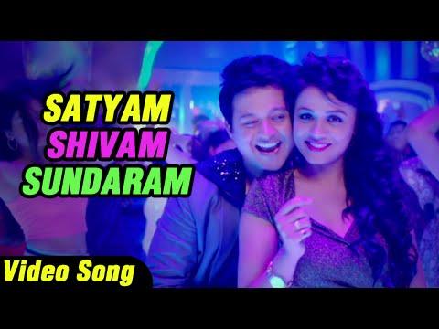 Sathyam Video Songs Hd 1080p Blu-ray Tamil Movies Online Satyam-Shivam-Sundaram-Marathi-Song-Mitwaa
