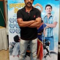 Marathi Actor Upendra Limaye