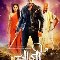 Baji (2015) Movie Poster