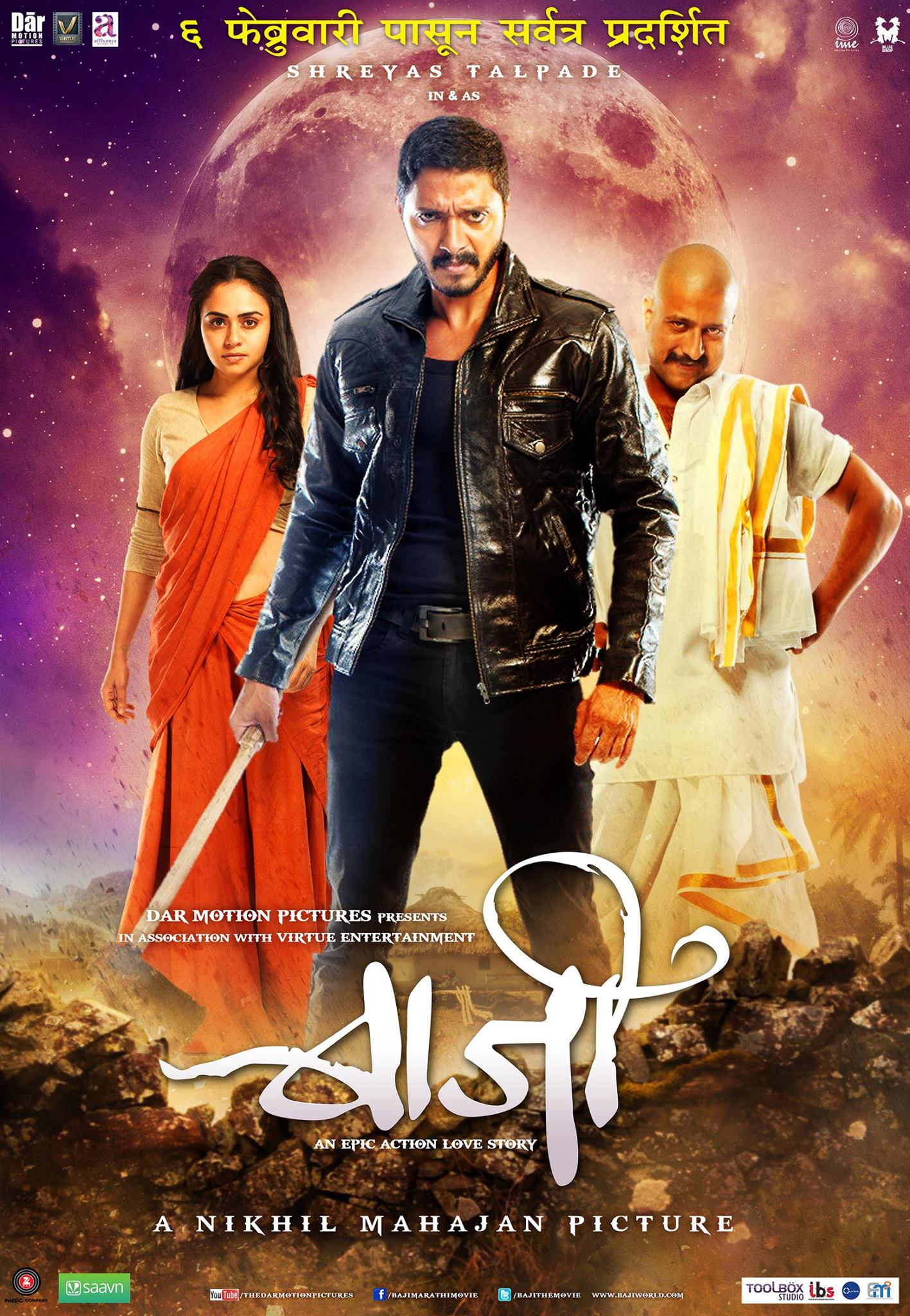 Baji Marathi Movie - Photo Gallery Posters Still Photos
