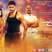 Baji Marathi Movie