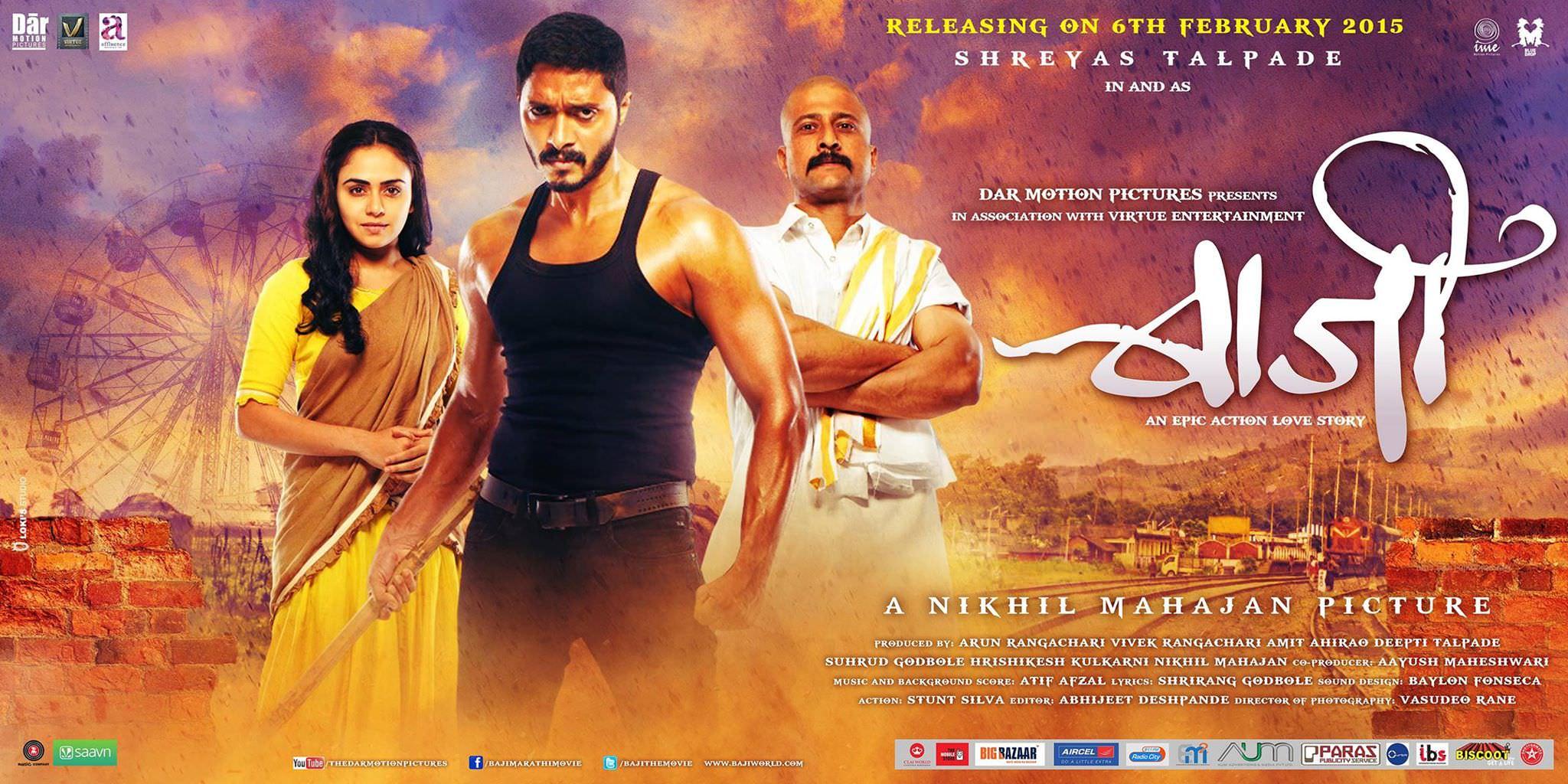 upcoming marathi movies list new marathi movies release