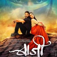 Baji Marathi Movie Shreyas talpade