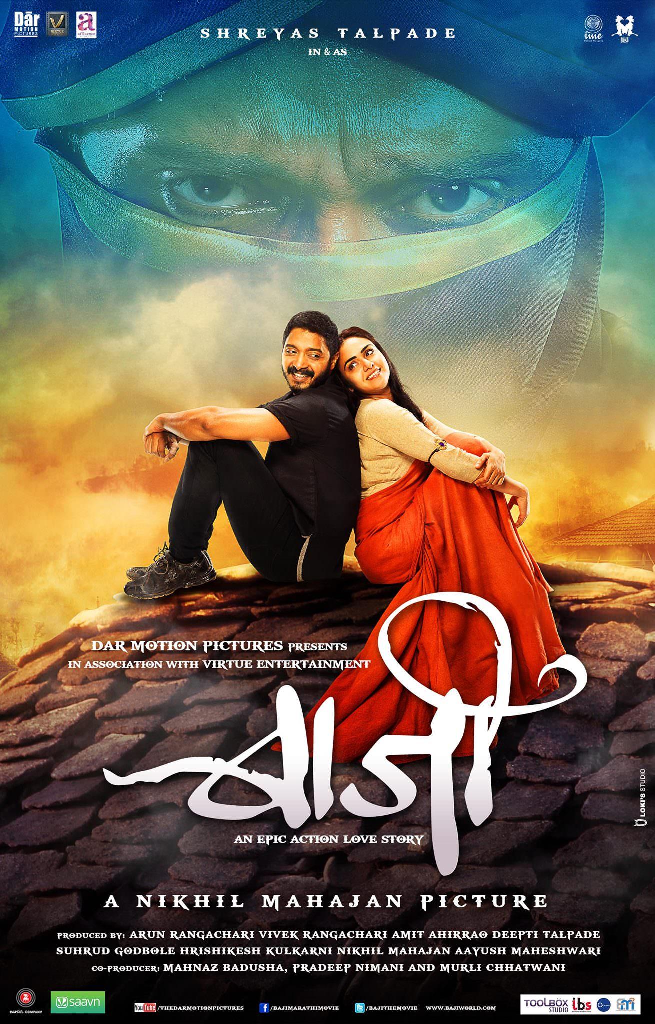 marathi new love story movie download