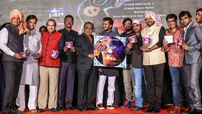 Ek Tara A new musical extravaganza by Avadhoot Gupte