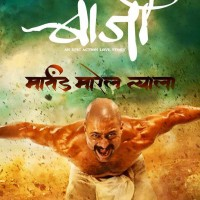Jitendra Joshi as Martand - Baji