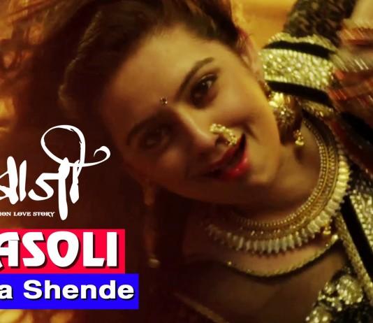 Masoli - Item Song - Baji - Shruti Marathe