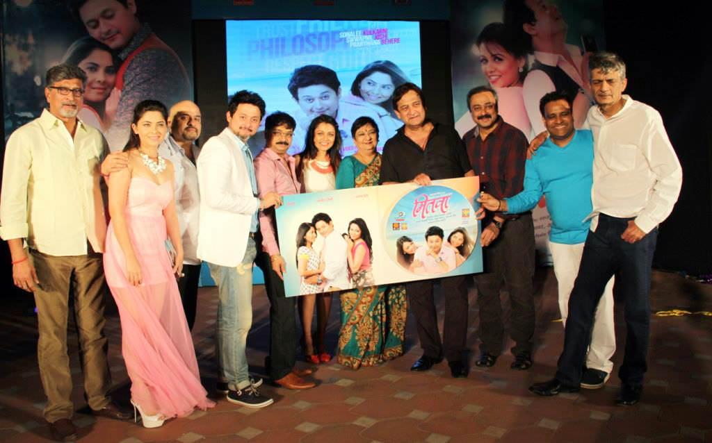 mitwa marathi movie all songs