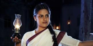 Neha Mahajan Marathi Actress