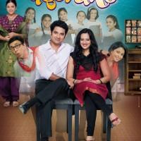 PG Marathi Movie Poster