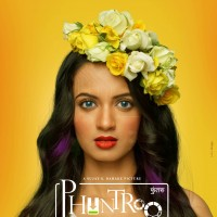 Phuntroo Marathi Movie First Look Poster