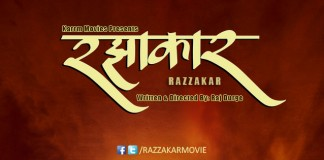 Razakar Marathi Movie Cast Story Photos trailer