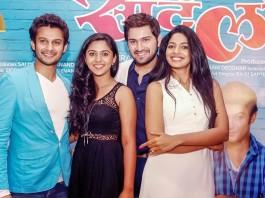 Sate Lota - A youthful film by Shravani Deodhar