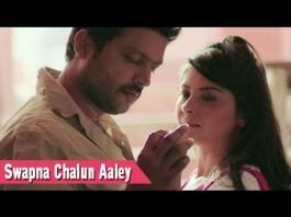 Swapna Chalun Aaley - Classmates Song