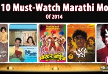 Top 10 Marathi Movies 2014