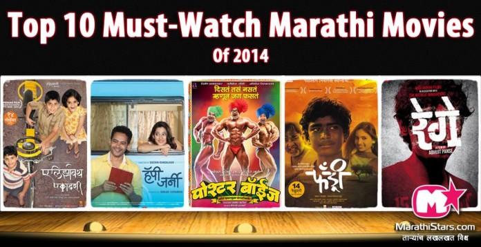Top 10 Marathi Movies 2014