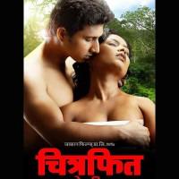 Chitrafit – 3.0 Megapixel Marathi Movie Poster