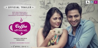 Coffee Ani Barach Kahi Trailer