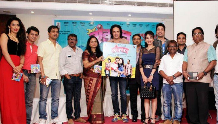 Rahul Roy launches music of film 'Just Gammat'