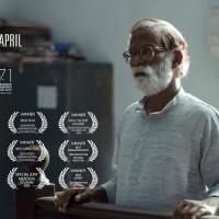 Court Indian Film