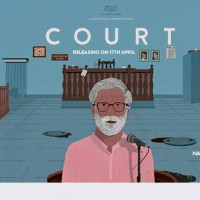 Court Marathi Movie