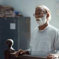 Court Marathi Movie Still Photos