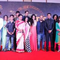 Kaakan Marathi Movie Music Launch