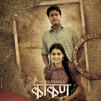 Kaakan Marathi Movie Poster