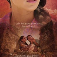 Kakan Marathi Movie Poster