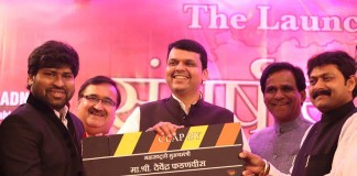 Maha CM during Munde biopic launch - Sangharsh Yatra
