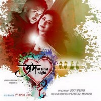 Prem At First Sight Marathi Movie Poster
