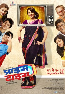 Prime Time Marathi Movie Poster
