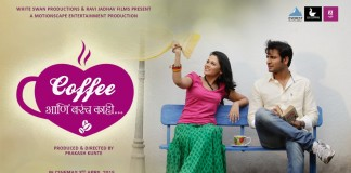 Rang He Nave Nave Marathi Song Coffee Ani Barach Kahi Movie