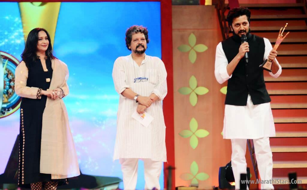 Ritesh Deshmukh - Zee Chitragaurav Awards