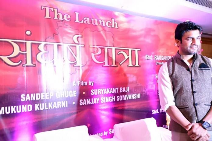 Sharad Kelkar - Sangharsh Yatra
