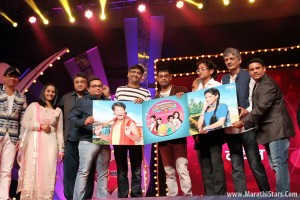 TP 2 Marathi Movie Music Launch