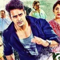 Time Bara Vait Marathi Movie